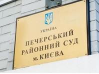Печерский районный суд города Киева избрал меру пресечения бывшему губернатору Харьковской области, депутату Верховной Рады Михаилу Добкину, которого обвиняют в махинациях с землей