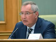 В пятницу, 28 июля, визит Рогозина в Кишинев оказался сорван из-за отказа Румынии пустить самолет с российской делегацией на борту в свое воздушное пространство. Вице-премьер сообщил журналистам, что самолет также отказались принять на посадку в Будапеште