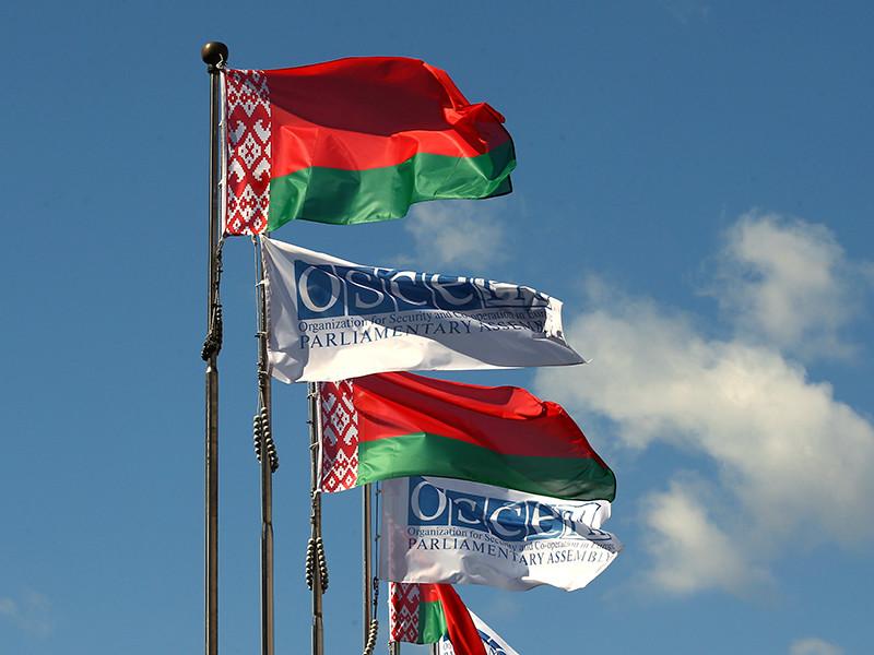 Общий комитет по политическим вопросам и безопасности Парламентской ассамблеи ОБСЕ на сессии в Минске поддержал предложенный Украиной проект резолюции, в котором содержится призыв к России отменить решение о присоединении Крыма и вернуть полуостров Киеву