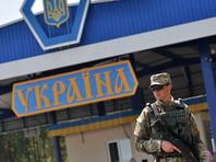 В Киеве анонсировали введение предварительной электронной регистрации для въезжающих на Украину россиян