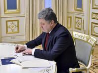 Порошенко подписал закон о приоритете Украины на членство в НАТО