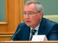 """Румыния не дала самолету Рогозина пролететь в Молдавию, он пригрозил ответить """"гадам"""""""