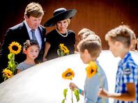 Король и королева Нидерландов приняли участие в открытии памятника жертвам катастрофы Boeing 777