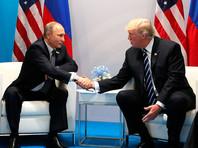 Президент США Дональд Трамп считает невозможным создание группы по кибербезопасности совместно с Россией, хотя и обсуждал этот вопрос во время первой личной встречи с главой РФ Владимиром Путиным