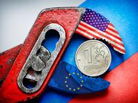 Правительство Германии назвало неприемлемыми новые антироссийские санкции, принятые сенатом США
