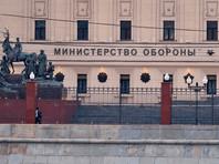В Минобороны РФ 16 июня сообщили, что террорист мог быть уничтожен в результате удара Воздушно-космических сил России 28 мая в южном предместье Ракки