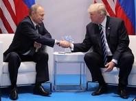 Трамп и Путин провели секретную встречу на саммите G20