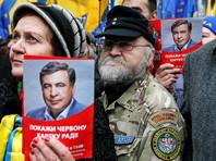 """В ноябре 2016 года Саакашвили ушел в отставку с поста губернатора, заявив что украинские власти не хотят бороться с коррупцией, и создал собственное движение """"Рух новых сил"""""""