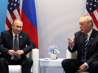 Тиллерсон приехал в Киев с первым визитом в ранге госсекретаря через день после первых переговоров между президентом России Владимиром Путиным и президентом США Дональдом Трампом