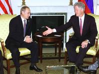 Владимир Путин и Билл Клинтон, 6 сентября 2000 г.