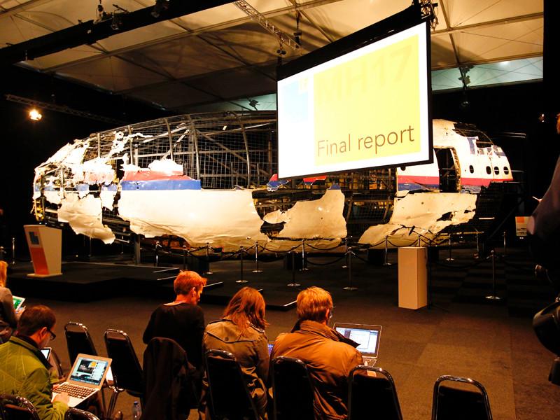 Суд над подозреваемыми по делу о крушении самолета Boeing-777 (рейс MH17) под Донецком в июле 2014 года пройдет на территории Нидерландов