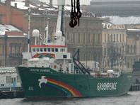 Суд в Гааге обязал РФ выплатить 5,4 млн евро за арест ледокола Greenpeace в 2013 году