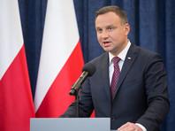 Президент Польши обещал наложить вето на два из трех скандальных законов о реформе судебной системы