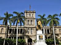 Суд в штате Гавайи ослабил иммиграционный указ Трампа