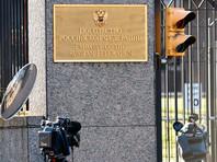 Сергей Кисляк завершил свою работу в качестве российского посла в США, функции временного поверенного в делах РФ в США будет выполнять советник-посланник Денис Гончар. Об этом говорится в заявлении российского посольства в Вашингтоне