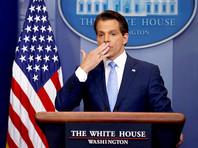 Глава коммуникаций Белого дома удалил старые твиты с критикой Трампа