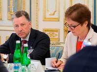 Спецпредставитель США призвал как можно скорее завершить войну в Донбассе