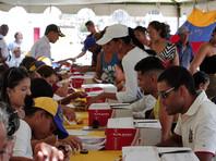 Венесуэльцы не поддержали в ходе референдума  созыв предложенной Мадуро Конституционной ассамблеи