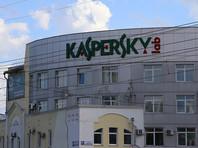 Белый дом ограничил использование продукции Касперского в правительственных агентствах