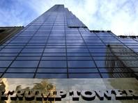 Как ранее писала газета The New York Times, встреча Весельницкой, Дональда Трампа-младшего, Джареда Кушнера и политтехнолога Пола Манафорта состоялась в июне 2016 года в небоскребе Trump Tower