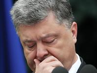 Киевский суд обязал СБУ зарегистрировать и начать расследование дела о госизмене Порошенко