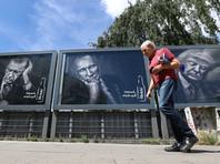 Первая встреча Путина и Трампа - знакомство с далеко идущими последствиями