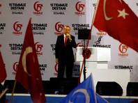 Турецкий сотовый оператор в день годовщины путча заменил гудки при звонке на голос Эрдогана