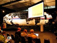 Виновных в  крушении Boeing под Донецком будут судить в Нидерландах