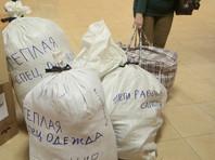 По словам главы ЛДПР, никаких денег он ни с кем не собирал, а жителям Донбасса отправлял только гуманитарную помощь