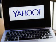 В США хакер Баратов, связанный с сотрудниками ФСБ, не признал себя виновным по делу о взломе Yahoo