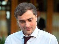 """Сурков рассказал о """"свежих идеях"""" на переговорах в Минске со спецпредставителем США по Украине"""