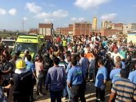 Число жертв столкновения двух поездов на севере Египта, в районе города Александрия, превысило 40 человек. Министерство здравоохранения страны сообщает о 41 жертве. При этом СМИ называют большее число погибших