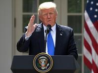 Трамп обвинил конгресс в ухудшении отношений с Россией