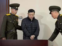 """В КНДР освободили канадского пастора, отбывавшего пожизненное заключение за """"подрывную деятельность"""""""