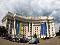 Киев выразил протест против изображения Львова в новых паспортах Польши