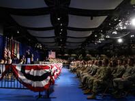 Трамп также отметил, выступая в понедельник на базе Форт-Майер в Арлингтоне (штат Вирджиния), что США должны продолжать войну в Афганистане, чтобы избежать неприемлемых результатов быстрого вывода военнослужащих