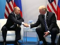 Владимир Путин и Дональд Трамп, июль 2017 года