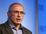 Ходорковский рассказал о пяти возможностях Кремля дестабилизировать ситуацию в Германии накануне выборов