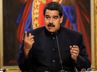 В Белом доме указали, что санкции призваны лишить правительство Мадуро важного источника финансирования