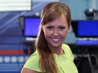 """Накануне стало известно, что Курбатова попала в базу данных скандально известного украинского сайта """"Миротворец"""". Авторы сайта обвинили журналистку в """"манипулировании информацией"""" и подготовке """"тенденциозного сюжета"""" о параде в честь Дня независимости Украины"""