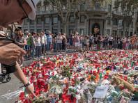 """Группировка """"Исламское государство"""" взяла на себя ответственность за теракты в Каталонии 17-18 августа"""