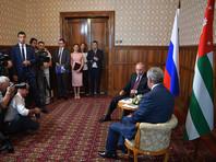 Президент РФ Владимир Путин прибыл в Абхазию в день девятой годовщины начала российско-грузинского конфликта в августе 2008 года