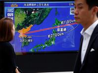 Совет Безопасности ООН проведет экстренное заседание по ракетному пуску КНДР