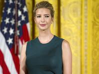 Пресса сообщила о прозвище Иванки Трамп в Белом доме