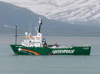 Задержанных в Норвегии активистов Greenpeace, протестовавших против бурения, оштрафовали и отпустили