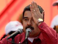 """Мадуро назвал угрозы Трампа """"грубой ошибкой"""" и анонсировал масштабные военные учения"""