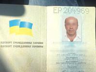 На Украине задержали вора в законе Пецо, которого досрочно освободили из тюрьмы в РФ и связывают с судьей Хахалевой
