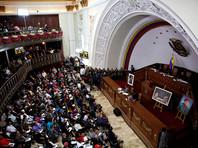 Накануне в Венесуэле был принят закон, который позволяет Учредительному собранию контролировать все органы государственной власти страны