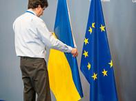 Евросоюз намерен выделить на реформу госуправления Украины более 100 млн евро