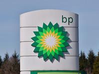 BP хочет использовать лазейку в санкциях США и помочь РФ в разработке нетрадиционной нефти